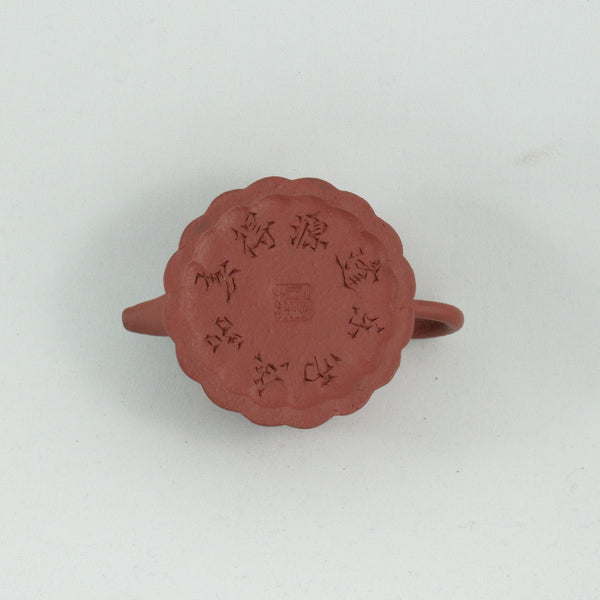 Yixing Miniature Zhuni Chrysanthemum Shape Chinese Teapot
