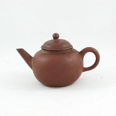Antique Yixing Early 20th Century Chinese Teapot #3