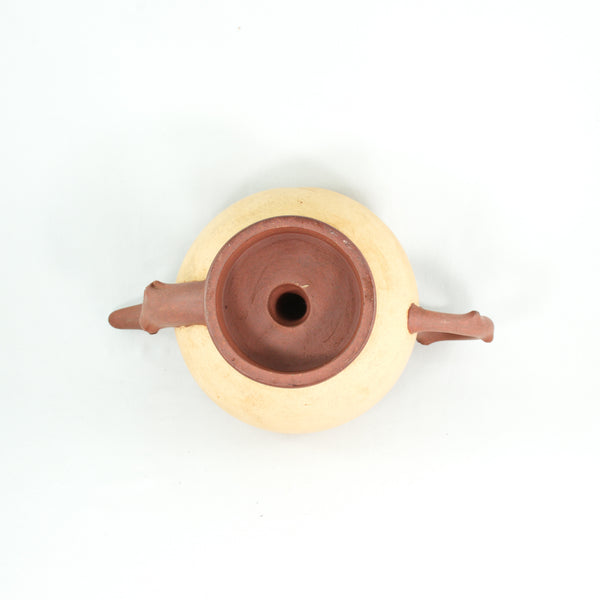 Yixing 1970's Zini with Duan Ni Coating Peach Design Chinese Wine Pot