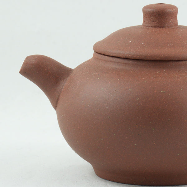 Old Yixing 1980's Pan Shape Chinese Teapot