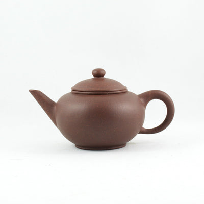 Yixing Hand-made Zini Shui Pin Shape Chinese Teapot