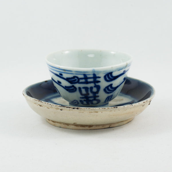 Antique Chinese Porcelain Blue and White Bats (Good Luck) and Longevity Saucer