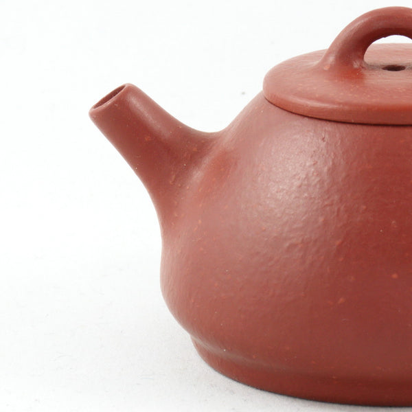 Yixing  Miniature Shi Piao Shape Chinese Teapot