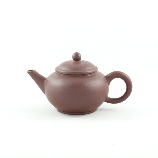 Yixing Zini Shui Pin Shape Chinese Teapot