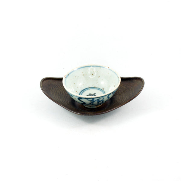 Vintage Brown Copper Diamond Shape Saucer #2