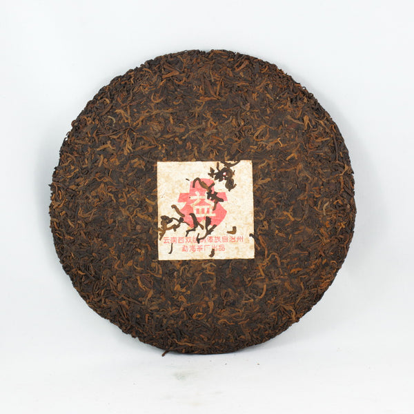 Pu-Erh Tea Cake Red Dayi 7262  Menghai Tea Factory, 2003 (Ripe/Shou)