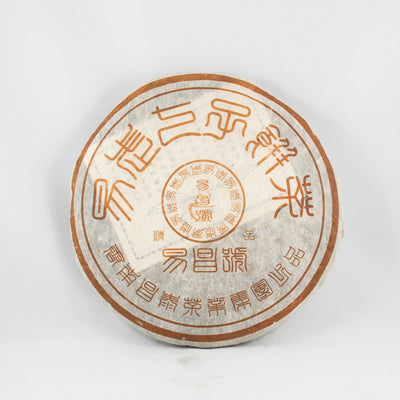 Pu-Erh Tea Cake, Yi Chang Hao Jing Pin, 精品 Chang Tai Tea Factory, Year 2005 (Green/Sheng)