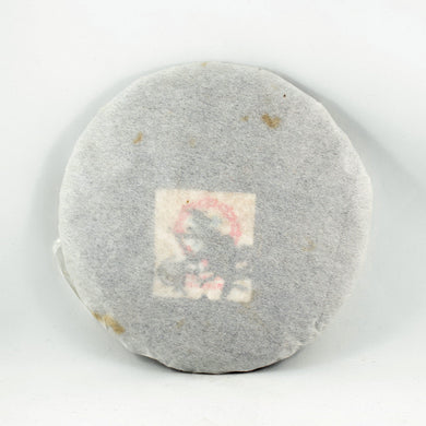 Pu-Erh Tea Cake, Import/Export Corporation, 1990s (Ripe/Shou)