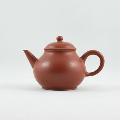 Yixing Zhuni Antique Style Small Pear Shape Chinese Teapot
