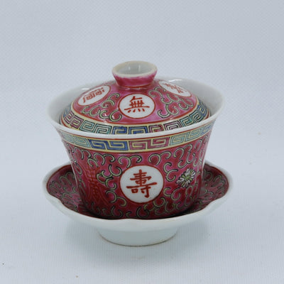 1980s Red Porcelain Hand-Painted Longevity Gaiwan