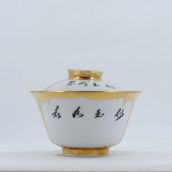 Antique Famille-Rose Porcelain Beauty Design Hand-Painted Gaiwan