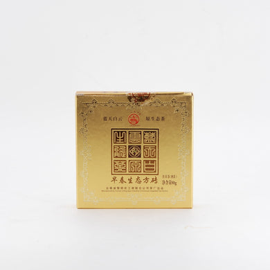 2011 Early Spring Eco Tea Brick, (Ripe/Shou)