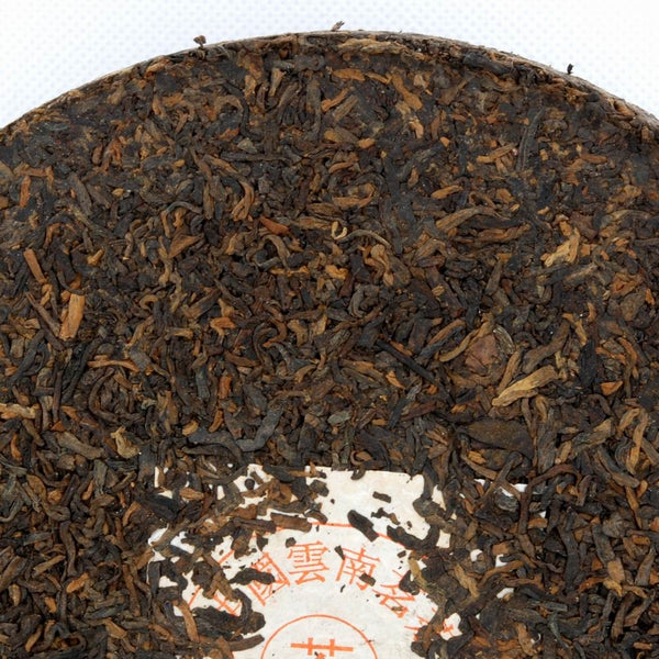 "Pu-Erh ""Iron Mold"" Tea Cake, Golden Tips (Jin Ya), Chuan Long Tea Factory, 2003 (Black/Shou)"