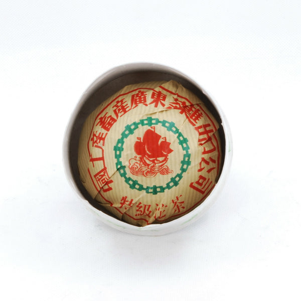 Yunnan Tuo Cha, Guangdong Tuo, Import Export Corporation, 1990s (Ripe/Shou)
