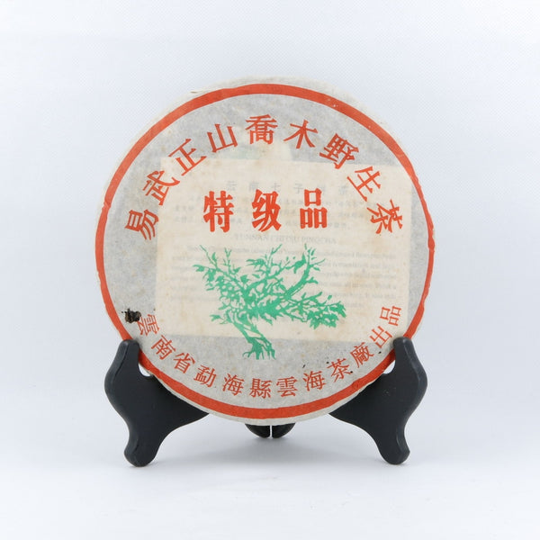 Pu-Erh Tea Cake, Yiwu Mountain Wild Arbor Tea , Year 2003 (Raw/Sheng)