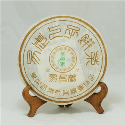 Pu-Erh Tea Cake, Yi Chang Hao Zhen Pin, Chang Tai Tea Factory, Year 2005 (Raw/Sheng)