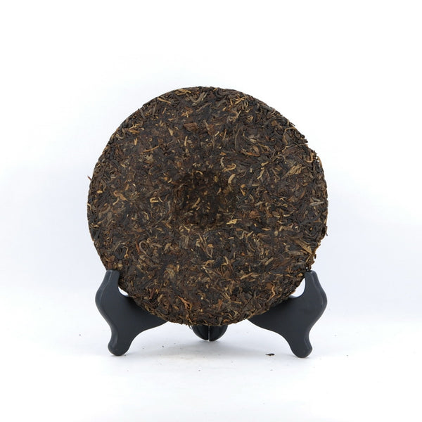 2006 Six Famous Tea Mountain, Organic Ban Zha (班章)Tea Cake, Diancang Pin  (Green/Raw/Sheng)
