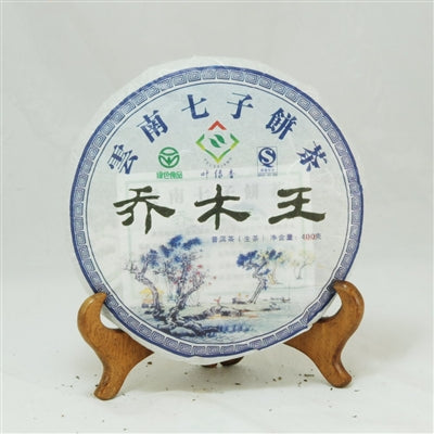 Pu-Erh Tea Cake, King Of Arbor Tree,  Year 2010 (Raw/Sheng)
