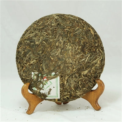 Pu-Erh Tea Cake, King Of Arbor Tree,  Year 2010 (Green/Sheng)