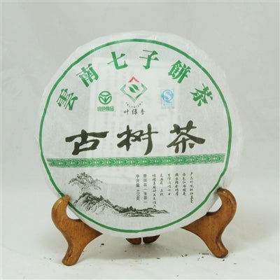 Pu-Erh Tea Cake, Old Tea Tree,  Year 2010 (Green/Sheng)
