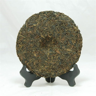 Pu-Erh Tea Cake, Dry Storage, 7542 , Menghai Tea Factory, 1980's (Raw/Sheng)