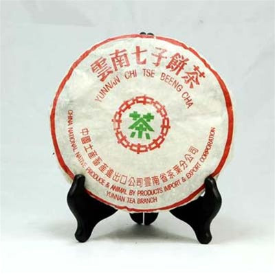 Pu-Erh Tea Cake, Import/Export Corporation, 1990s (Green/Sheng)