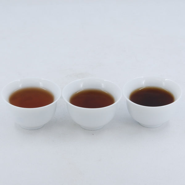 1990's  Zhen Cang  Loose Leaf Pu-Erh Tea (Raw/Sheng)