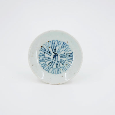 Handmade Wood Fired Chinese Antique Style Porcelain Blue And White Dao Symbol Saucer