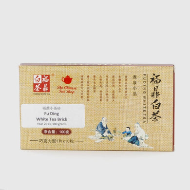2013 Fu Ding Bai Cha White Tea Brick -- 100 grams