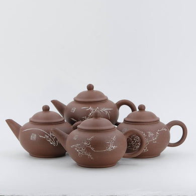 Yixing 1980's Flower Series Set of 4 Yixing Teapots - Mei Lan Zhu Qu (Plum, Orchid, Bamboo, Chrysanthemum)