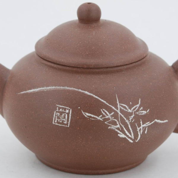 Yixing 1980's Flower Series Set of 4 Yixing Teapots - Mei Lan Zhu Qu (Plum, Magnolia, Bamboo, Chrysanthemum)