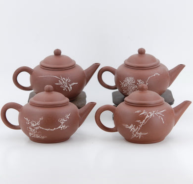 Yixing 1980's Flower and Poem Series Set of 4 Yixing Teapots - Mei Lan Zhu Qu (Plum, Orchid, Bamboo, Chrysanthemum)