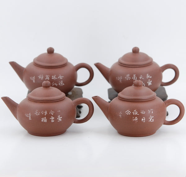 Yixing 1980's Flower and Poem Series Set of 4 Yixing Teapots - Mei Lan Zhu Qu (Plum, Magnolia, Bamboo, Chrysanthemum)