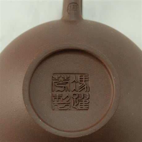 "Yixing Dark  ""Qiushui"" Shape Chinese Teapot"