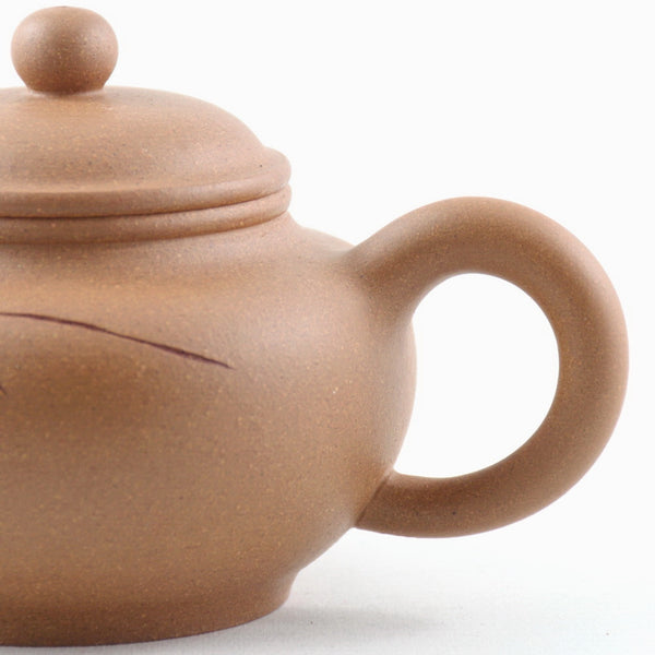 Yixing Duan Ni Duo Qiu Shape Chinese Teapot
