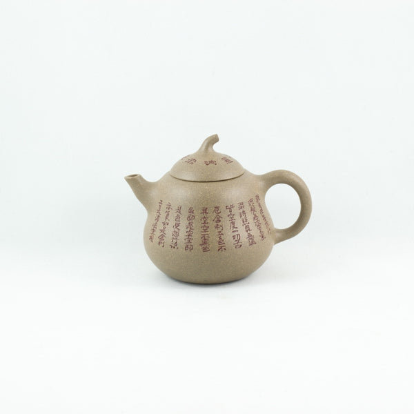 Yixing Duan Ni Gourd  Shape Chinese Teapot With Buddha Heart Sutra