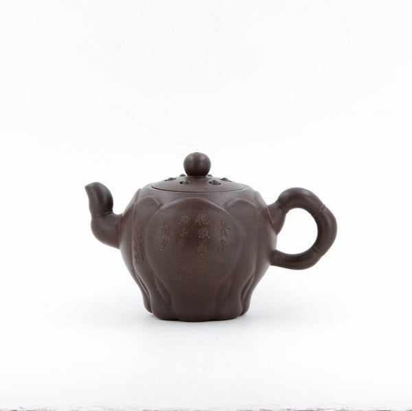 Yixing Lotus Design Chinese Teapot