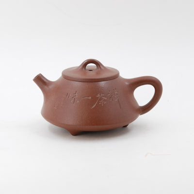 Yixing Three Legs Shipiao Chinese Teapot