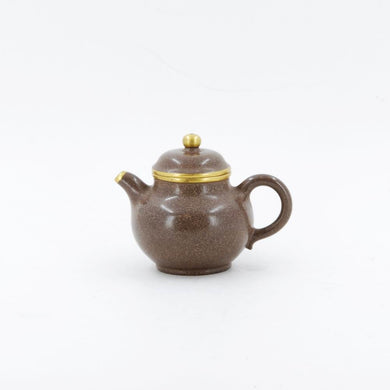 Yixing Shuimo Polished Chinese Teapot #2