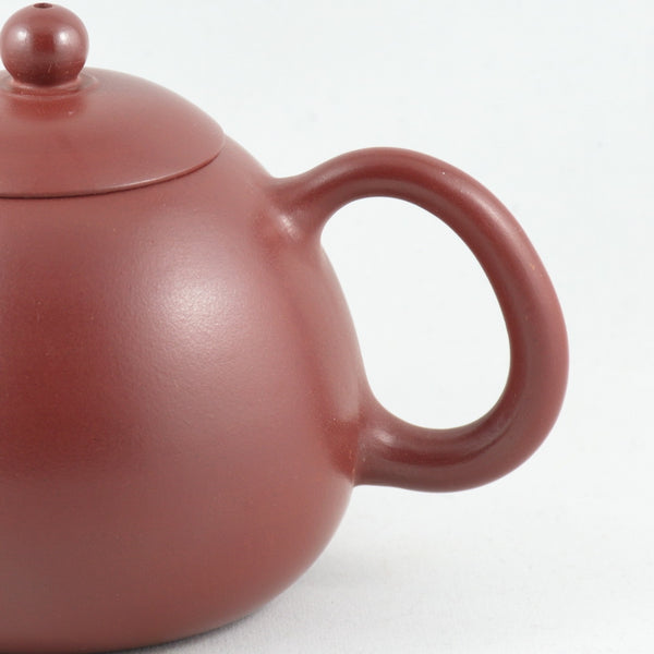 "Yixing Fine Zhuni ""DaoBa"" Dragon Shape Chinese Teapot"