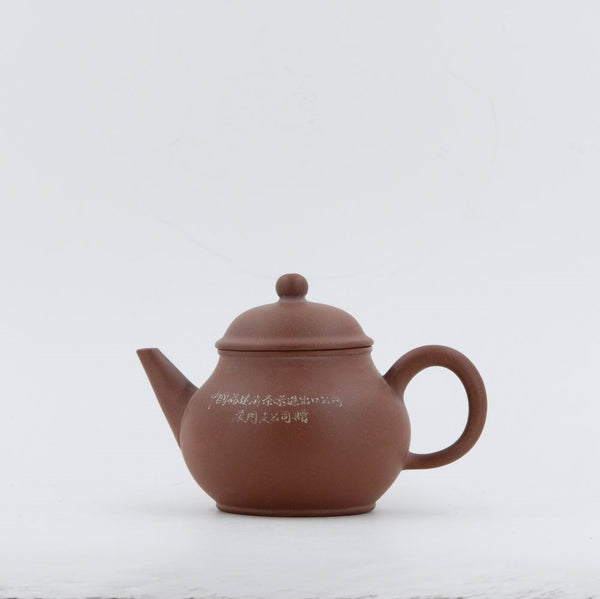 Yixing 1980's Pear Shape Chinese Teapot #7