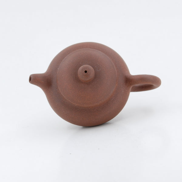 "Old Yixing 1980's ""Fang Gu"" Shape Chinese Teapot (仿古) #2"