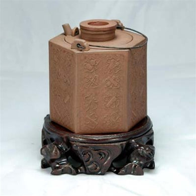 Yixing Antique Zisha Chinese Wine Warmer