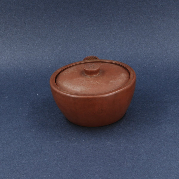 Antique Yixing Round Shape With Yinyang Knob Chinese Teapot #1