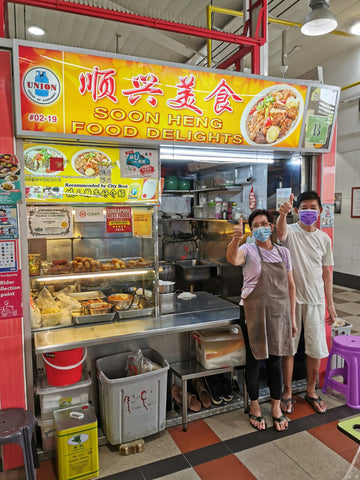 Soon Heng Food Delights (Lor Mee)
