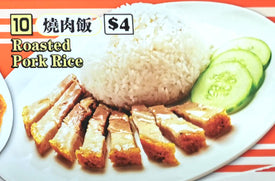 (No.10) Roasted Pork Rice