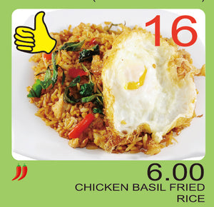 No.16 - Chicken Basil Fried Rice