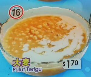 (No.16) Pulut Terigu (Hot)