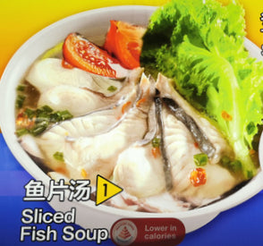 (No.1) Sliced Fish Soup