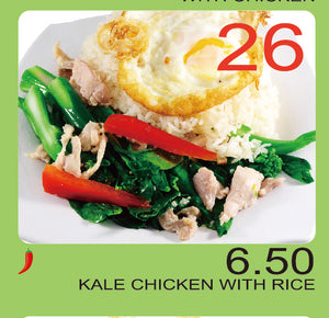 No.26 - Kale Chicken with Rice